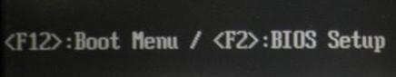 F key for Phoenix Bios_Step 2